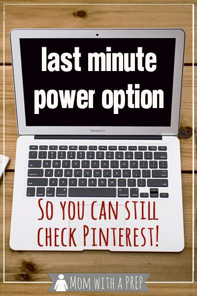 Mom with a PREP |  Last Minute Power Option in a power outage -- and yes, you'll still have time to browse Pinterest for ideas from Mom with a PREP for what to do next! :)