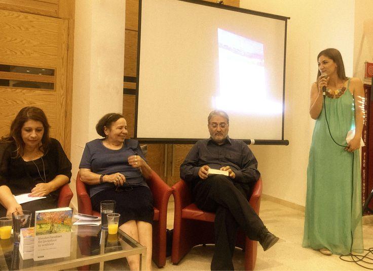 """Φωτογραφίες από την παρουσίαση του βιβλίου της Αλκυόνης Παπαδάκη """"Θα ξανάρθουν τα χελιδόνια"""" στη Λεμεσό στη Βιβλιοθήκη Τεχνολογικού Πανεπιστημίου Κύπρου   #book #presentation #Cyprus  http://www.kalendis.gr/enimerosi/219-alkyoni-lemesos2"""