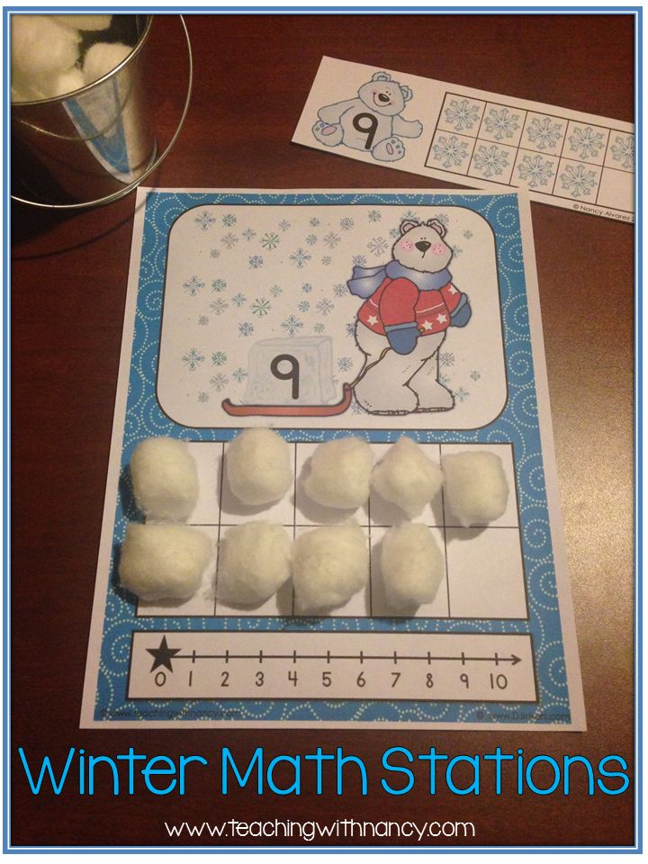 "Winter themed kindergarten math stations. Use ""snowballs"" cotton balls to build ten frames to 20."