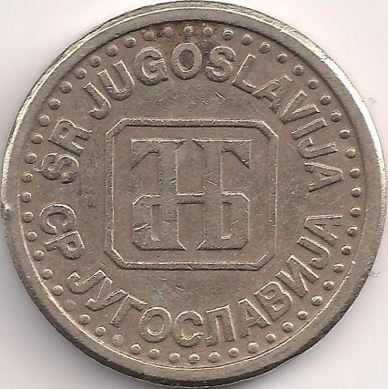 Motivseite: Münze-Europa-Südosteuropa-Jugoslawien-Dinar-0.10-1994