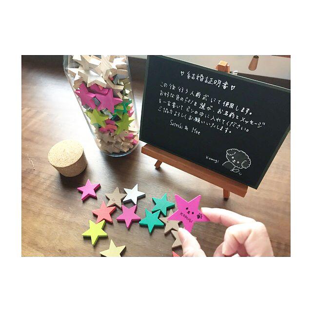 結婚証明書にしたい Kiko の積み木 Tanabata について Marry マリー 結婚証明書 結婚式 手作りアイテム 結婚式 ウェルカムスペース おしゃれ
