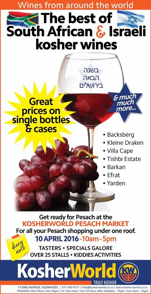 Be sure to catch our #Montagu stand at the KosherWorld Pesach Market this weekend: Sunday, 10th April from 10h00 - 17h00. There will be lots of delicious foods, cheeses and wines to sample and enjoy... including your favourite Montagu dried fruit and nuts. We'll see you there!