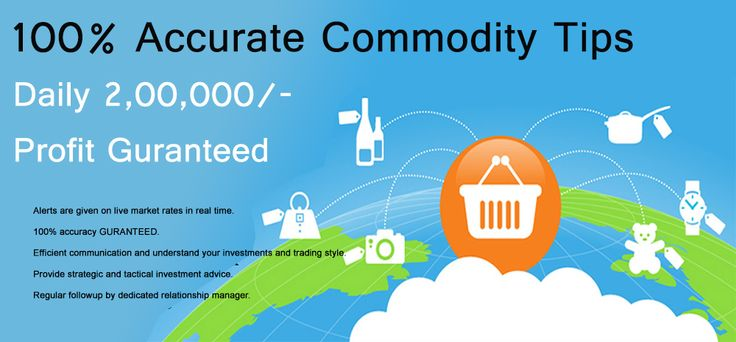 Commodity tips free trial | Best Commodity tips Provider | Commodity Tips Provider Get  #commoditytipsfreetrial  from  #bestcommoditytipsproviders  We are the best  #commoditytipsprovider  by experience of our cosumers.  We are offering you upto 60% discount on our packages ,  #bestcommoditytips    #goldrate    #cruderate