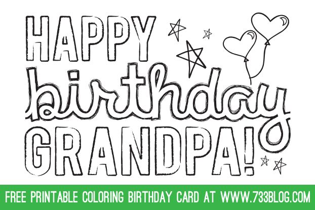 Grandpa Birthday Card Free Download