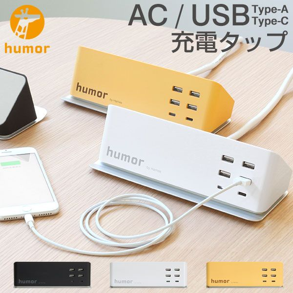 器 タイプ c iphone 充電 【今さら聞けない】アナタのスマホに合う充電器はどれ?SoftBank SELECTIONの充電アイテムを一挙ご紹介!
