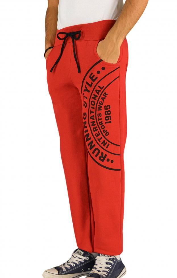 Ανδρικό παντελόνι φόρμας running style FORM-1028-re Φόρμες Αθλητικές