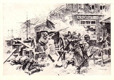 The February Revolution, Russia, 1917