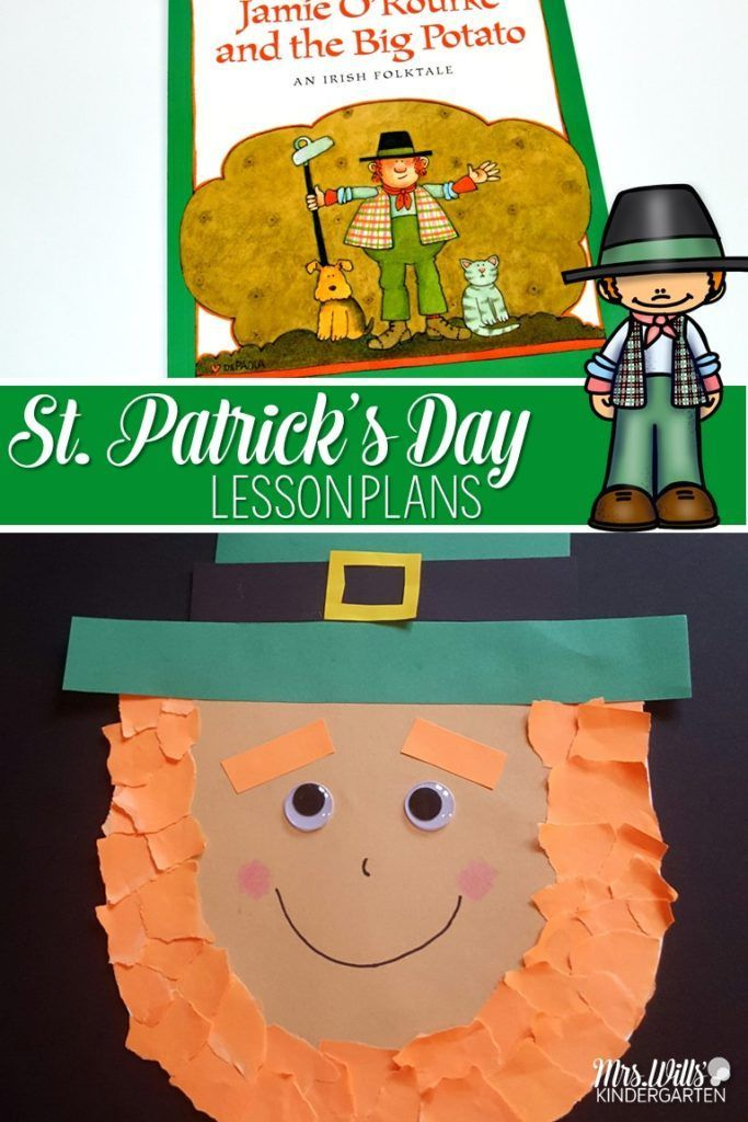 St Patrick's Day Lesson Plans for Kindergarten.  Jaime ORourke and the Big Potato by Tomie Depaola is featured in these close reading and reading comprehension lesson plans.   Students respond to the text for deep comprehension.  March Literacy Centers an