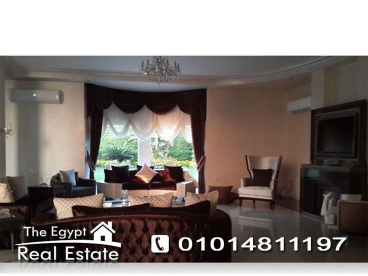 Villa for Sale Super Lux in Lake View New Cairo Building 620 M..  Villa for Sale in Lake View New Cairo, , Land 800 M, Building 620 M, 5 Bedrooms, 7 Bathrooms, Nanny Room, 2 Kitchen, 3 Reception, Livi