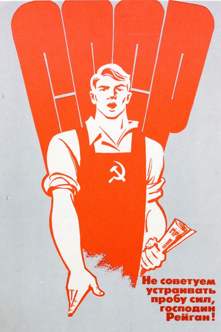 Soviet propaganda poster from 1980s At the bottom is a slogan saying: I wouldn't suggest to use force Mr Reagan.""
