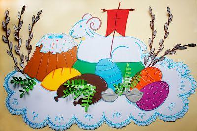 Ester decoration - dekoracja Wielkanocna, papercut, cardboard