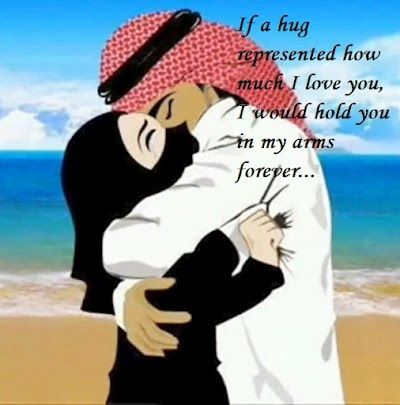 10 Islamic Quotes For Husband and Wife - Best for Muslim Wedding Cards ~ GoZiyan.Com