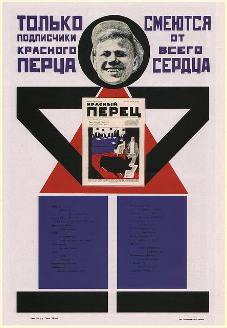 Vladimir Mayakovsky, Varvara Stepanova. Krasny Perets magazine ad. 1925 by kitchener.lord