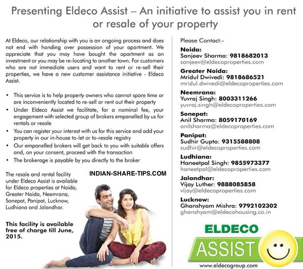 Eldeco Assist Policy to Help You Sell Your House | Indian Stock Market Hot Tips & Picks in Shares of India