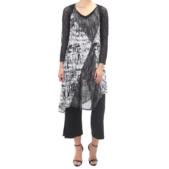 Jersey Gigi Dress #catwalk