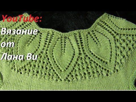 Вязание спицами: вязаный топ-реглан с узором листики и ажурной кокеткой....
