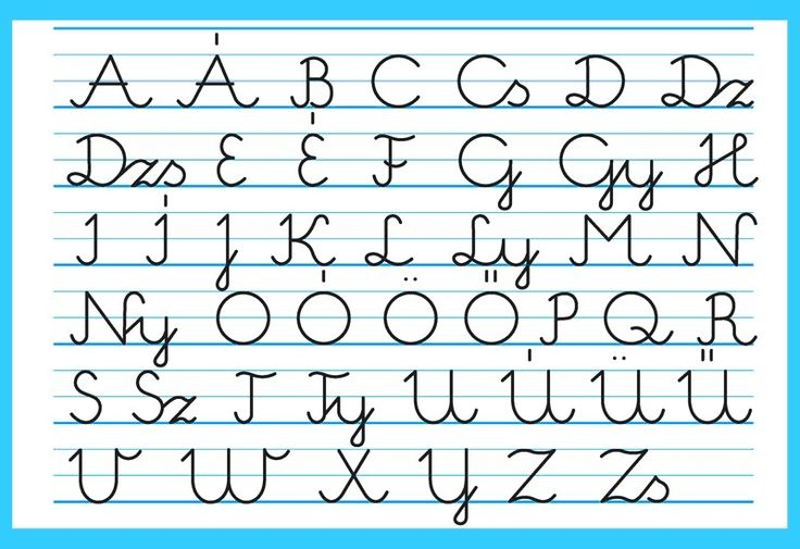The Hungarian handwritten alphabet