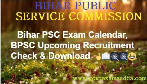 BPSC Exam Calendar 2018