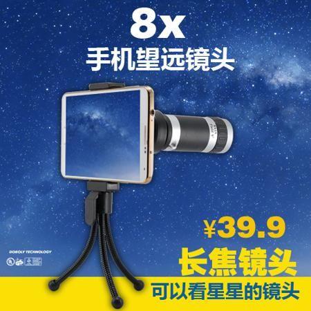 Более общие 8 Болливуд раз зум телефото объектив Телефон мобильный телефон телескопа iPhone HD объектив  — 1377.33 руб. —