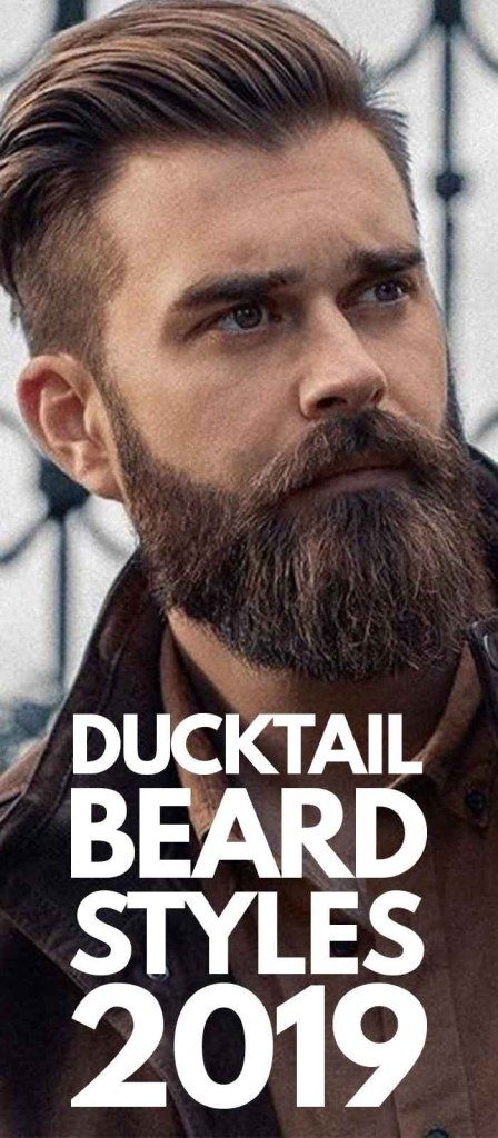 The Mature Yet Sexy Style – Ducktail Beard Look Book