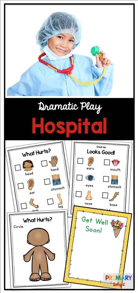 Create a pretend hospital or clinic in your dramatic play center. Your preschool or kindergarten students will love being doctors!