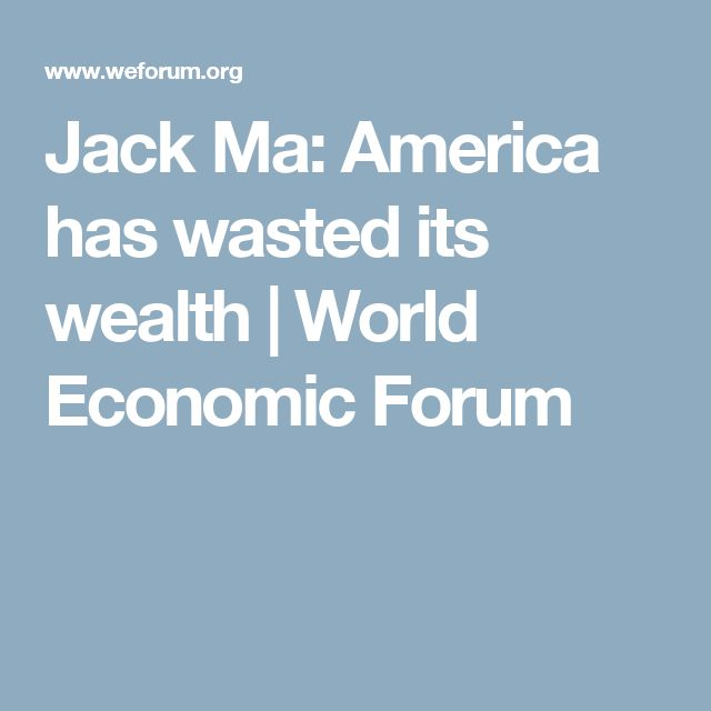 Jack Ma: America has wasted its wealth | World Economic Forum