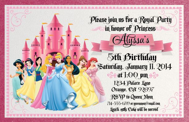 Princess And Pirate Birthday Invitations