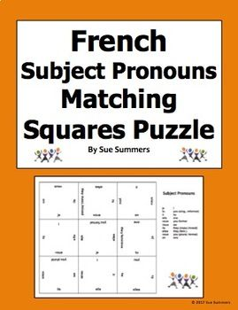 French Subject Pronouns Matching Squares Puzzle