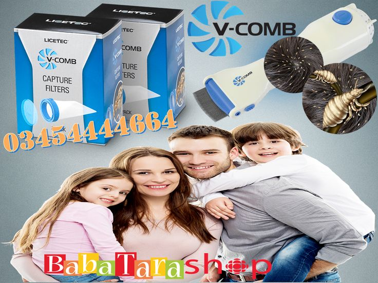 electric lice comb in pakistan, anti lice v comb in pakistan, vcomb in pakistan price, v-comb head lice comb in pakistan, anti lice machine in pakistan, Contact 03454444664