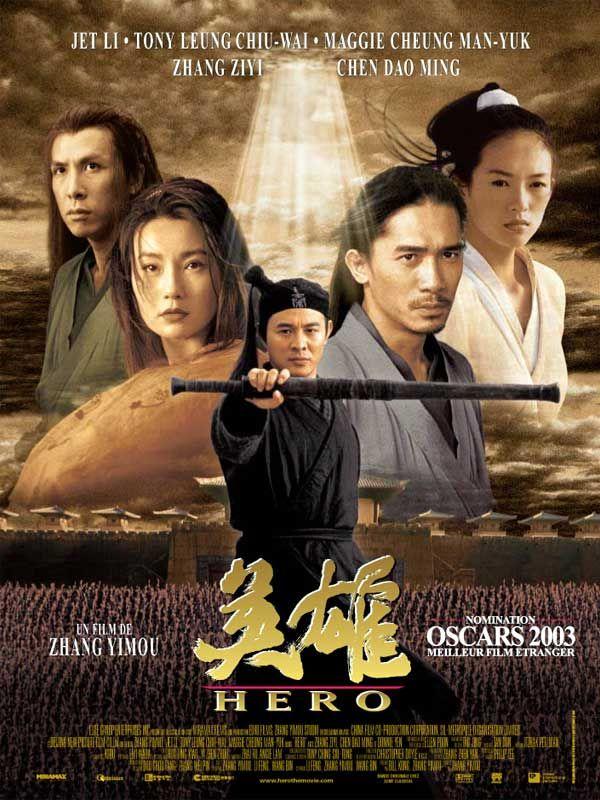 Et oui... Hero de Zhang Yimou... attention: chef-d'oeuvre!!! Et enfin Jet Li dans un rôle à la hauteur de ses talents!!;)
