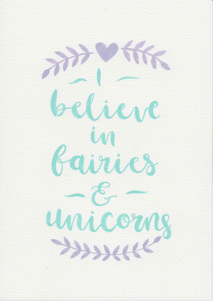 The 25 Best Unicorn Quotes On Pinterest Where Do
