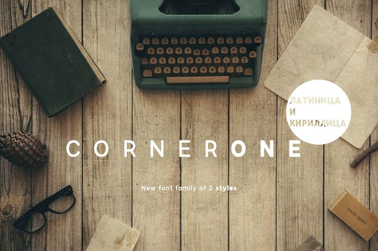 CornerOne Typeface by vladderkach on Envato Elements