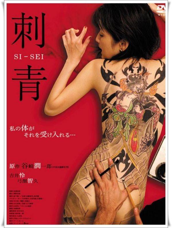 tatuajes de criminales y prostitutas prostitutas en pozoblanco