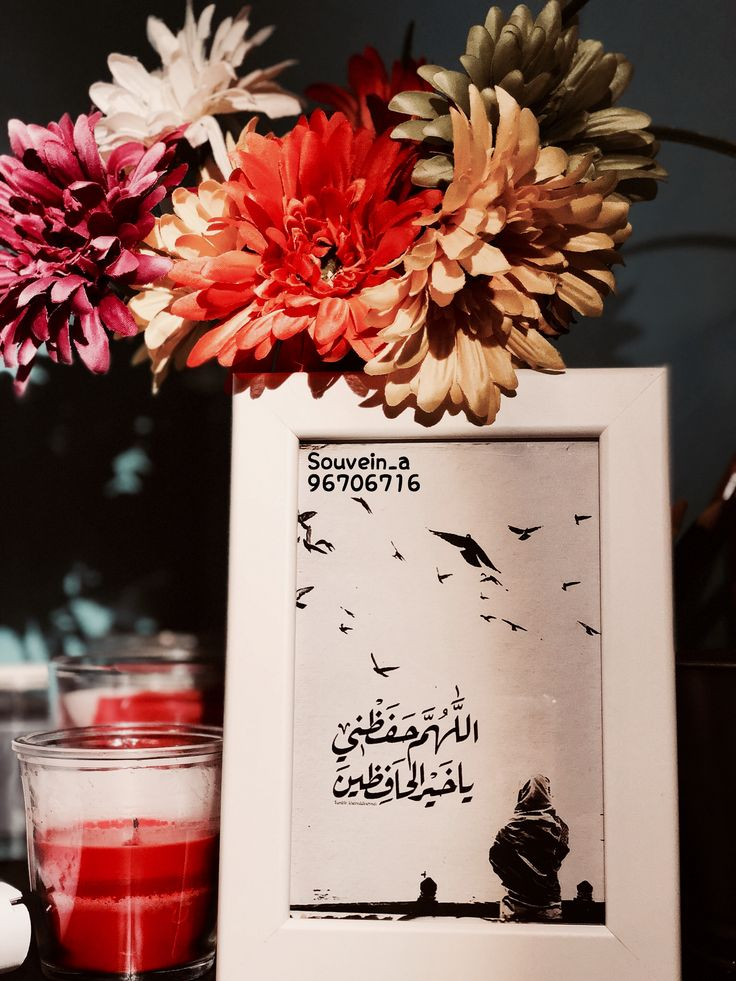 Pin by Anwarii Ald on سوفنير Cursed child book, Children
