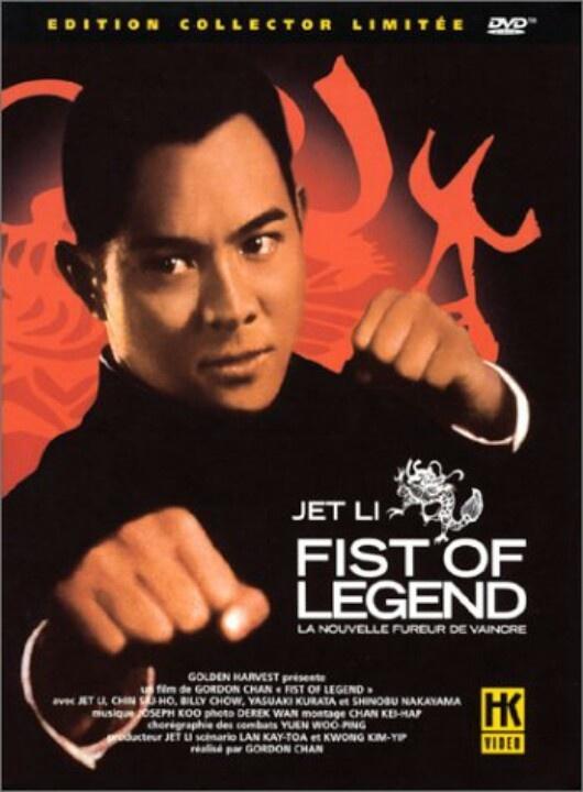 Fist of dragon movie