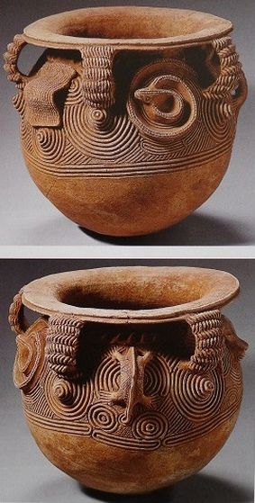 Africa   Global vessel with everted rim from the Igbo people of Nigeria   10th century   Fired clay