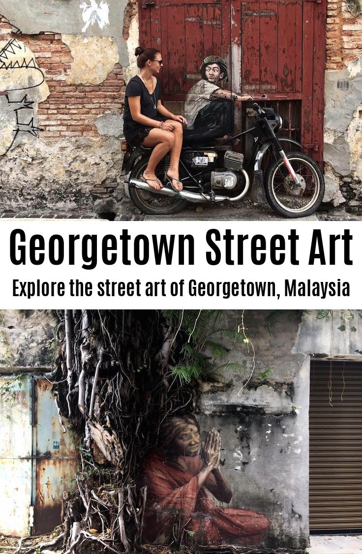 Explore the Street Art in Georgetown