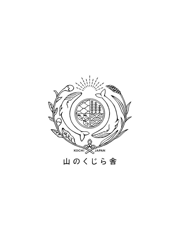 山のくじら舎 japanese logo design