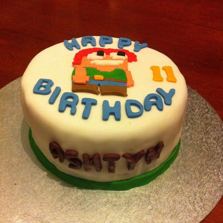 Growtopia birthday cake