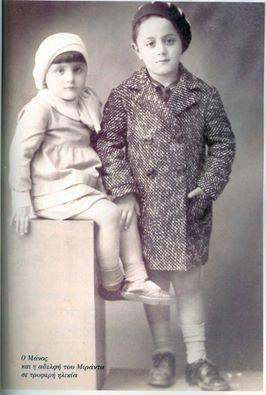 """Ο Μάνος Χατζιδάκις μαθητής του Δημοτικού, με την αδελφή του Μιράντα στην Αθήνα, αρχές της δεκαετίας του '30. Φωτογραφία από το """"Δίφωνο"""", 9/1996"""
