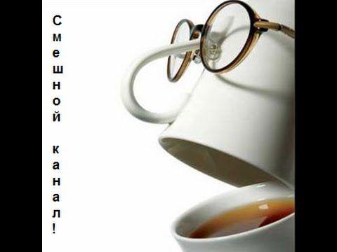 Денискины рассказы   Подзорная труба, 1973, смотреть онлайн, советское к...