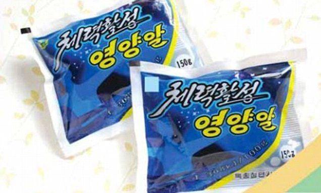 North Korea unveils super-strength Viagra tablet