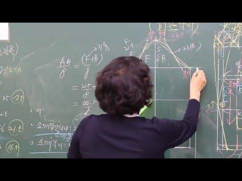양장기능사 실기(피크드 칼라) 1번 제도_04 - YouTube