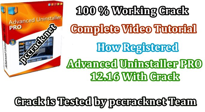 Advanced Uninstaller name software professional to remove programs installed on the system in a complete.  via @pccrack