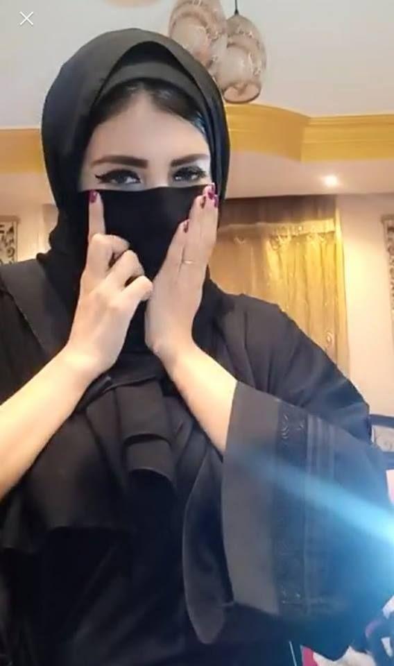 يمنية مطلقة مقيمة في دولة خليجية ارغب بالهجرة و الزواج في امريكا من رجل عربي ميسور ماديا Hijab Niqab Niqab Hijab