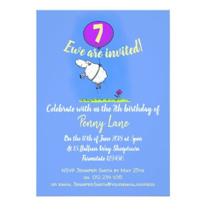 7 Year Old Cute Sheep Cartoon Birthday Invite