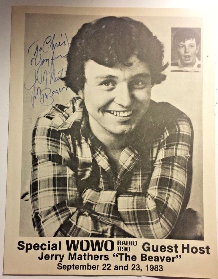 JERRY MATHERS Signature Autographed Flyer 1983 ~ LEAVE IT TO BEAVER TV series