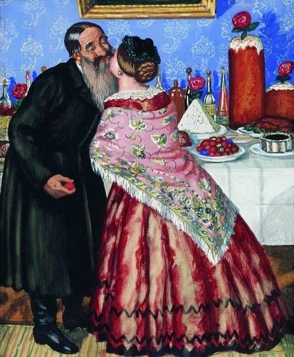 """Б.Кустодиев. """"Христосование"""". 1916."""