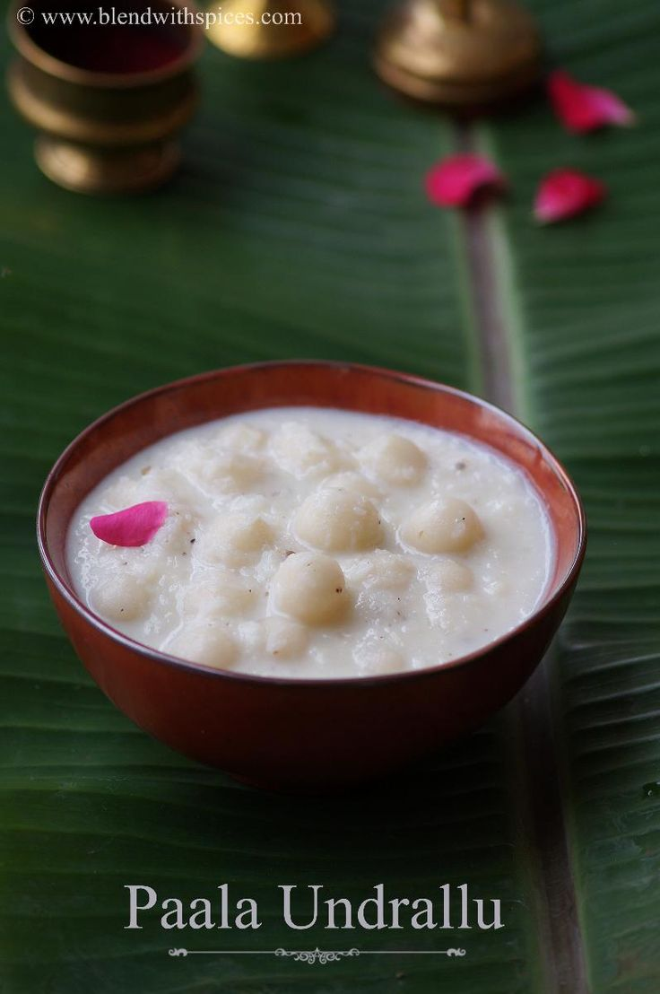 Pala Undrallu - Tiny Rice Flour Balls cooked in Milk & Coconut Sauce - Traditional South Indian dessert for Ganesh Chaturthi festival! - Step by step recipe - blendwithspices.com