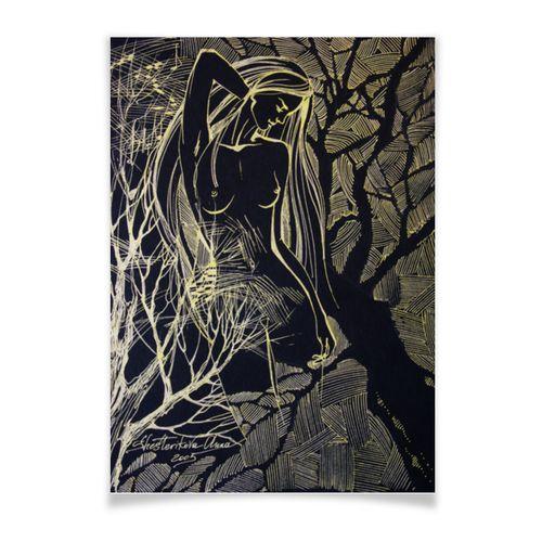"""Плакат 42x29.7(A3) """"Лесная фея"""" от theirenemen"""